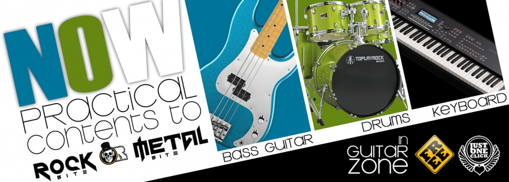 Home Guitar - Contenido para practicar